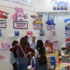 儿童游乐设备{亮相2017年上海婴童展