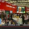 2017上海国际婴童展_童车展-【官方网站唯一发布】