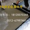 苏州吴中区专业防水补漏