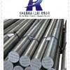 H13模具钢日加品質一流| 抚顺H13材质日加厂家总代理