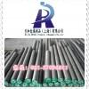 SLD冷作工具钢日加报价|日本SLD8高韧性冷作工具钢