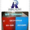 30Cr|41Cr4(1.7035|35SiMn合金结构钢