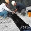 苏州防水补漏,屋顶厂房,外墙,阳光房飘窗,墙面粉刷