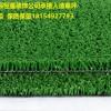 新疆环保厂家直销五人制七人制十一人制足球场专用人造草坪