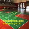 新疆恒星地坪漆承接硅PU羽毛球场 硅PU球场施工