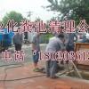 苏州高新区[专业*]雨水管道疏通<清洗管道>承包公司