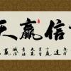 阿拉斗牛作弊器下载—APP专用平台辅助器_
