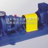 山东博山优质IH型不锈钢化工泵厂家直销