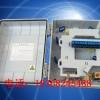 24芯FTTH光缆配线箱室内720芯三网合一光缆配线箱
