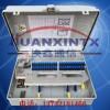 塑料光纤分线箱48芯光缆配线箱落地式360芯光交箱