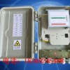 1分16光分路器箱材质室外1152芯光缆交接箱