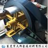日本SK85弹簧钢带,耐疲劳锰钢带用途