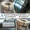 销售CK67进口锰钢带,耐高温弹簧钢带