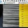 SKS51日本抗疲劳弹簧钢带 厂家直销