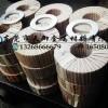 61SiCr7进口高耐磨锰钢卷带,弹簧钢带