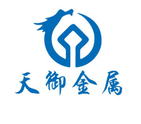 东莞市天御金属材料有限公司