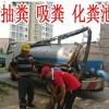@@>>苏州吴中区苏苑清理隔油池服务67997461