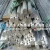 西南超硬铝合金棒,2A14易成型铝棒