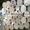 国标铝合金棒厂家,上海2A16合金铝棒