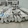 2A50进口高强度铝合金棒价格