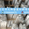 国标工业铝棒,2017-T4铝合金棒厂家