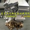 国标工业铝棒,LC12高质量铝合金板