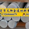 批发QT400-18耐腐蚀球墨铸铁厚板