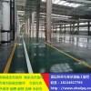 新疆五家渠承接混凝土水泥密封固化剂硬化地坪