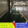 彩色混凝土硬化剂环保经济适用选择