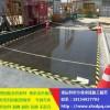 新疆冻库混凝土烂地面固化处理翻新彩色地坪