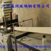 PVC玻璃钢柱式轮廓标