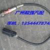 奥迪A6 2.4前氧传感器 冷气泵 汽油泵 方向机