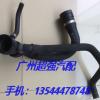奥迪A8 2.8 3.2 下水管 冷气泵 喷油嘴 水箱