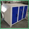 UV光氧催化净化器 废气处理设备 技术支持 售后及时