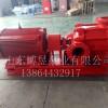 3CF认证卧式多级消防泵
