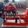 XBC柴油机消防水泵组