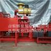 XBD-IS消防应急柴油机水泵机组