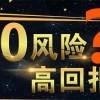 NATTA荐股骗局连连,王伟恶意指导爆仓严重